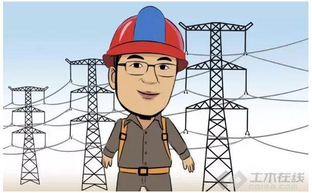 注册电气工程师图片2