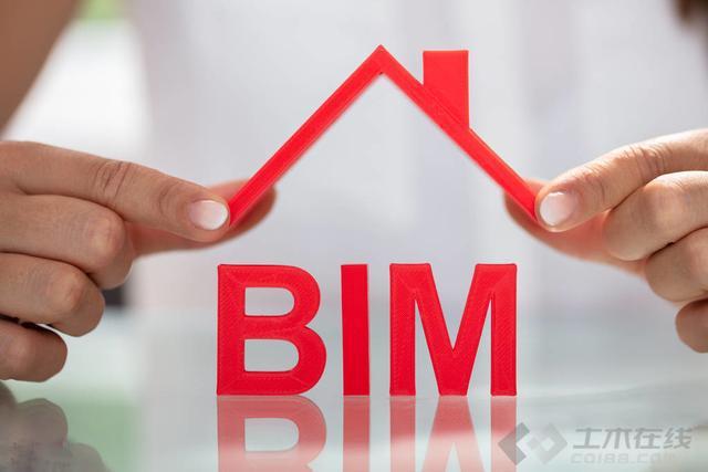 行见BIM图片2