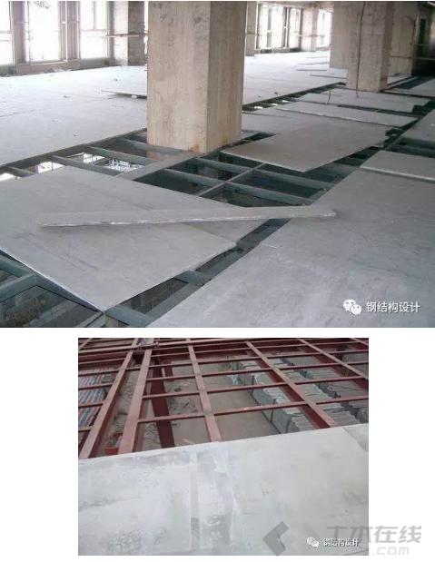 鋼結構工程圖片1
