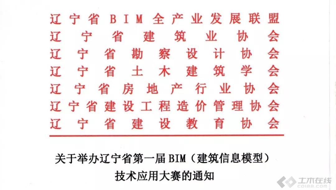 行見BIM圖片1