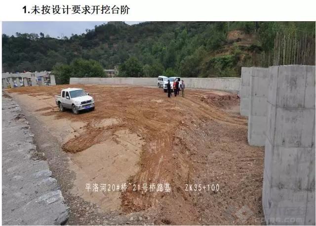 道路工程图片1