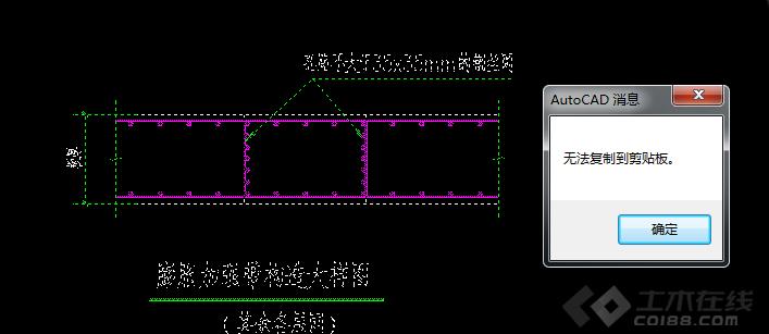 建筑结构设计教程图片1