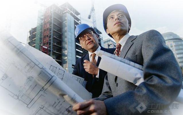 学信建造师资料图片1