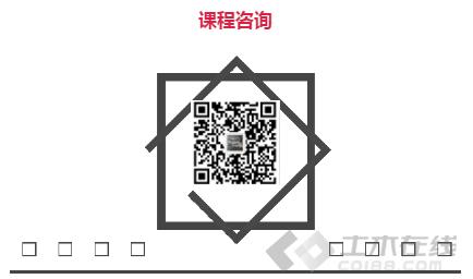 园林软件图片1