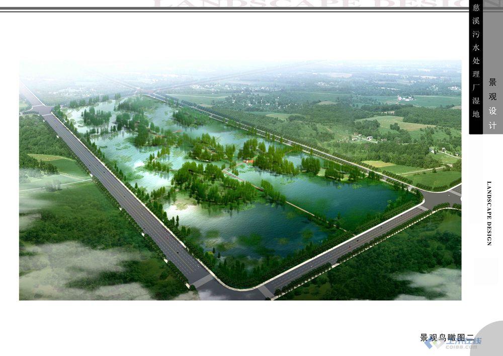 005景观鸟瞰图二.JPG