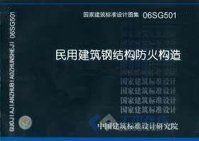 06SG501.jpg