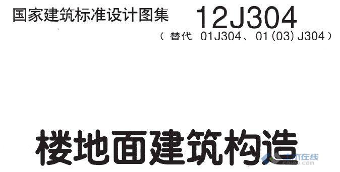 212121211212.jpg